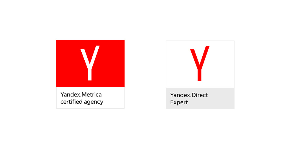 Certification YANDEX